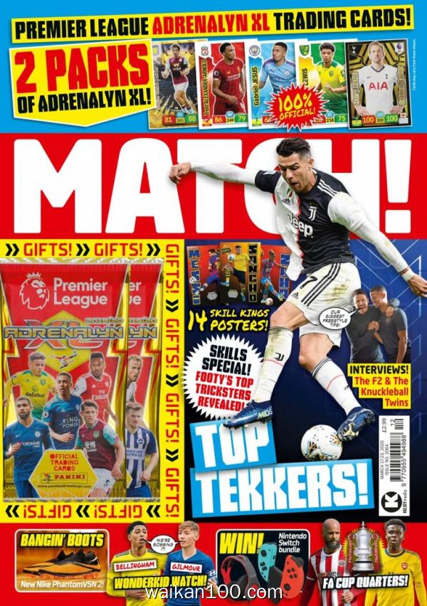 Match! 3月刊 17 2020年 [51MB]