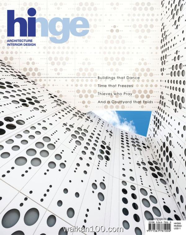 hinge 3月刊 2020年 [67MB]