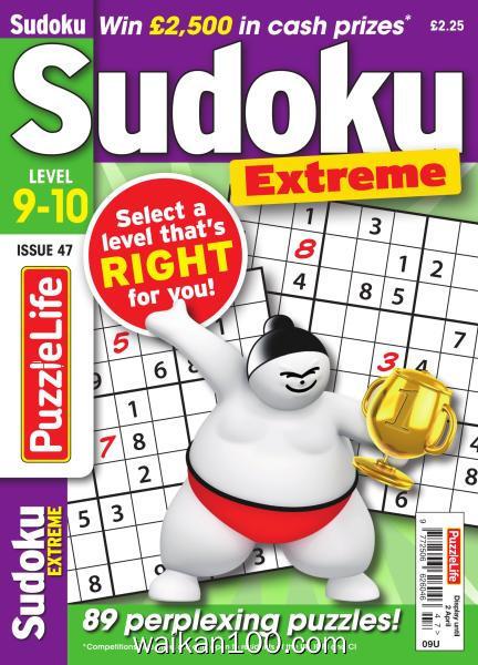 PuzzleLife Sudoku Extreme 总期数No.47 3月刊 2020年高清PDF电子杂志外刊期刊下载英文原版