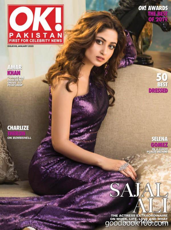 OK_33_Magazine_Pakistan_-_Issue_69_-_January_2020英文原版高清PDF电子杂志下载