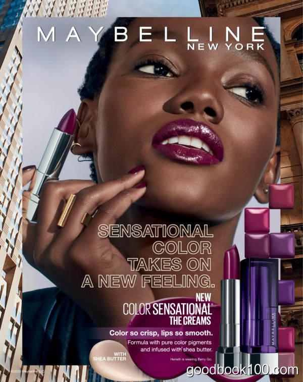O_The_Oprah_Magazine_-_February_2020英文原版高清PDF电子杂志下载
