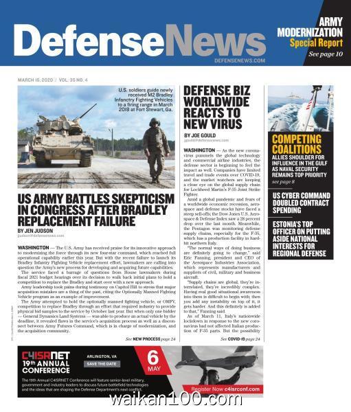 Defense News 3月刊 16 2020年 [27MB]
