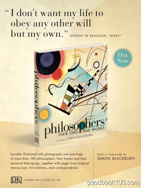 Philosophy_Now_-_February_2020英文原版高清PDF电子杂志下载