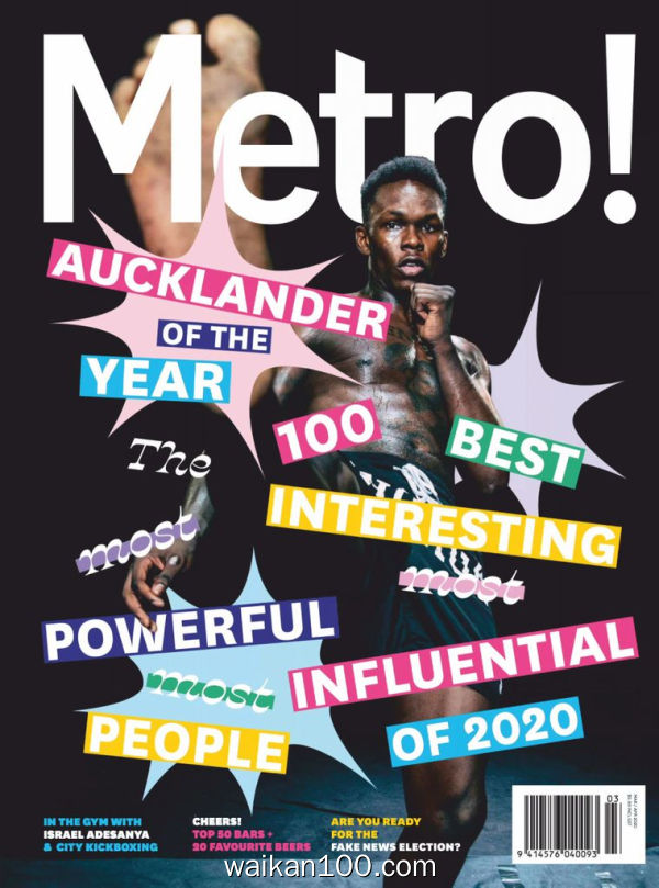Metro New Zealand 3月刊 01 2020年 [42MB]