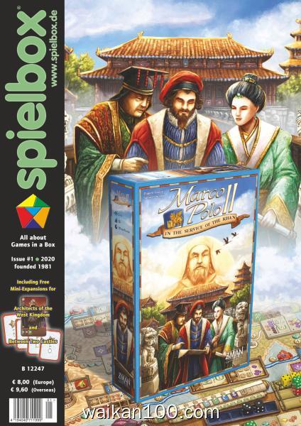 Spielbox English Edition 3月刊 2020年 [70MB]