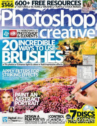 Photoshop Creative – Issue No. 126, 2015