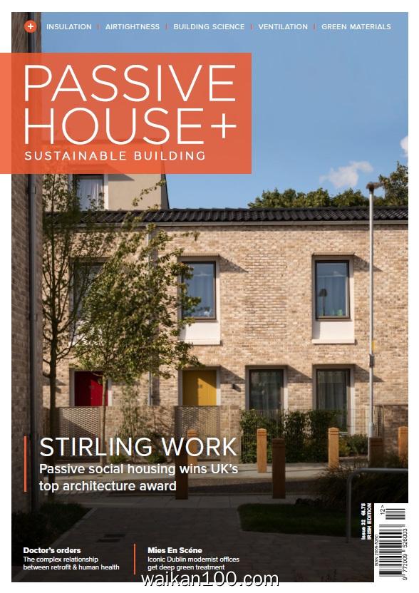 Passive House 总期数No.32 2020年 Irish Edition [55MB]