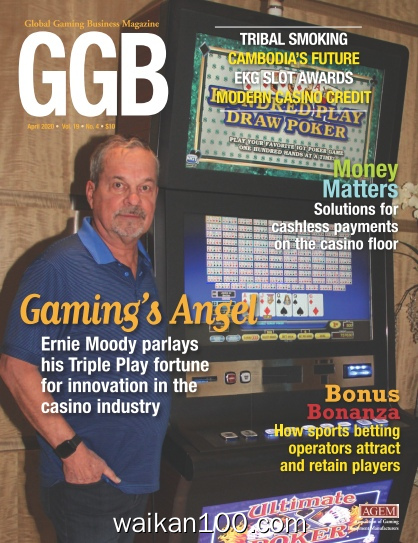 Global Gaming Business 4月刊 2020年 [33MB]