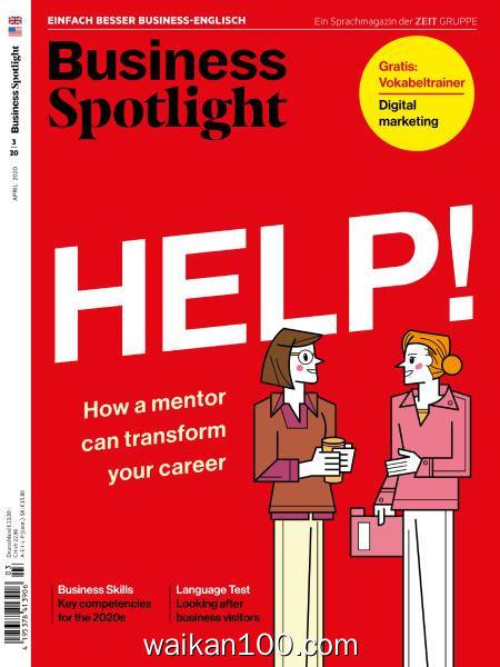 Business Spotlight Nr 3 4月刊 2020年 [9MB]
