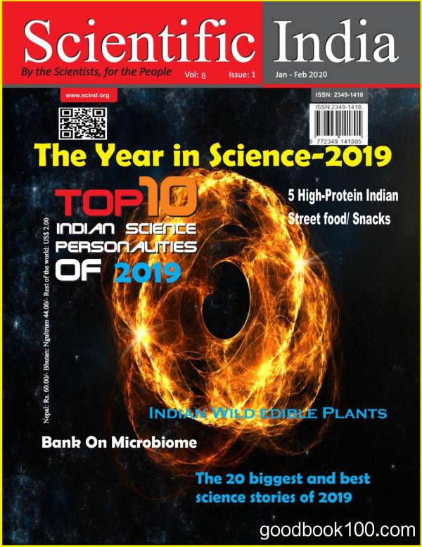Scientific_India_-_January-February_2020英文原版高清PDF电子杂志下载