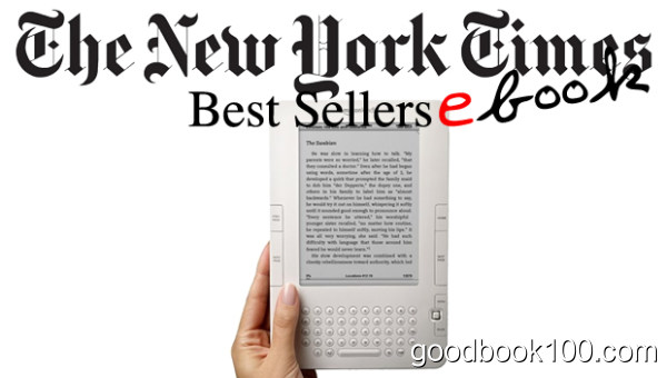 New York Times Best Sellers Fiction & Non-Fiction – December 13, 2015