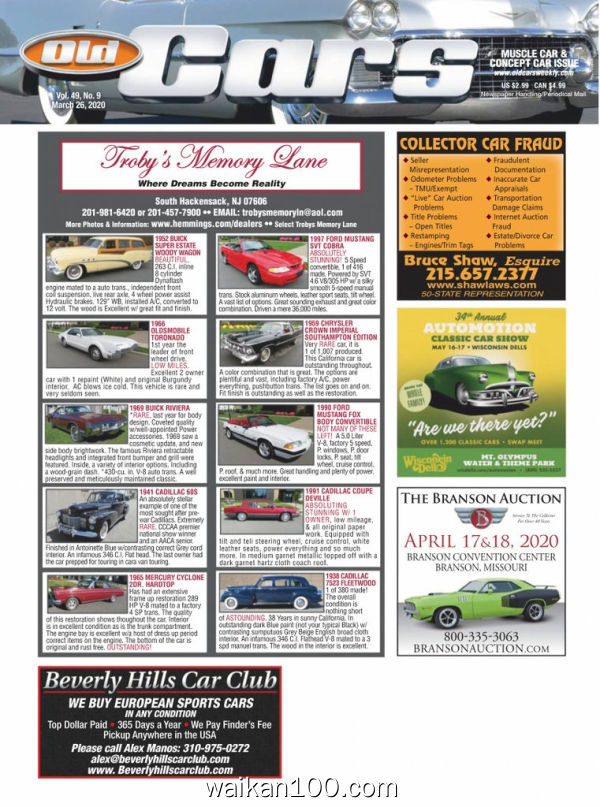 Old Cars Weekly 26 3月刊 2020年 [22MB]