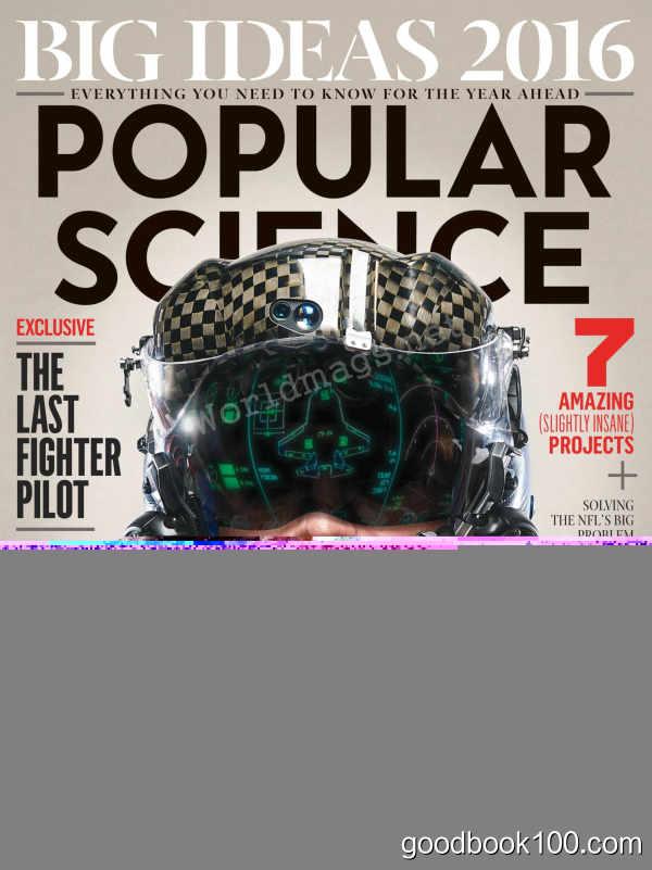Popular Science USA – January/February 2016