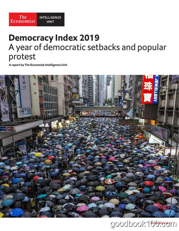 The_Economist_Intelligence_Unit_-_Democracy_Index_2019_2020英文原版高清PDF电子杂志下载