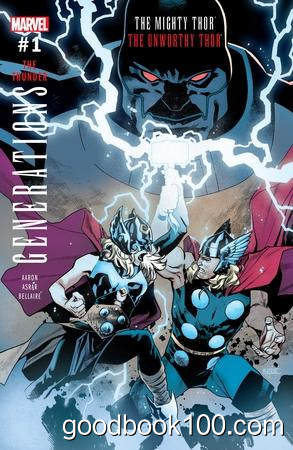 The Unworthy Thor & The Mighty Thor #1 (2017)