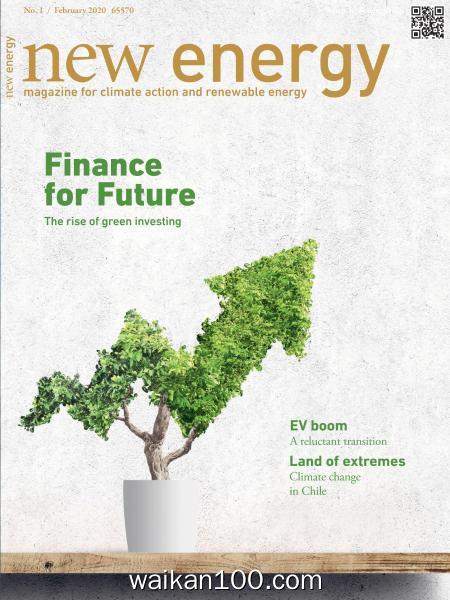 New Energy 2月刊 2020年 [7MB]