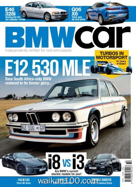 BMW Car Winter 2020年高清PDF电子杂志外刊期刊下载英文原版