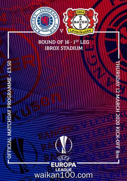 Rangers Football Club Matchday Programme Rangers v Leverkusen 12 3月刊 2020年 [19MB]