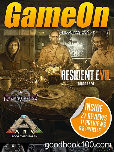 GameOn – March 2017