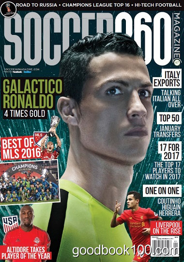 Soccer 360 – January/February 2017