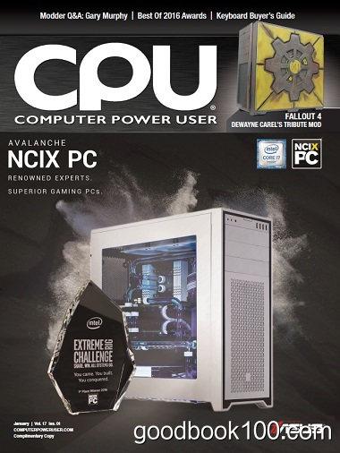 Computer Power User – January 2017