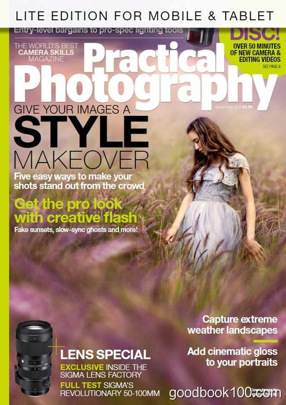 Practical Photography – September 2016