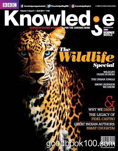 BBC Knowledge – April 2017