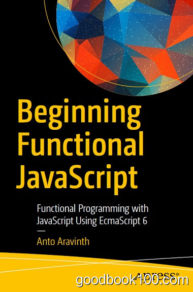 Beginning Functional JavaScript: Functional Programming with JavaScript Using EcmaScript 6 by Anto Aravinth