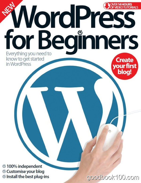 WordPress for Beginners 8th Edition