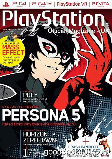 PlayStation Official Magazine UK – April 2017