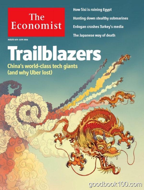 The Economist USA – 6 August 2016