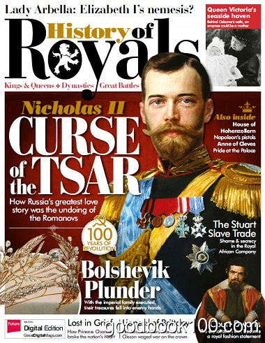 History of Royals – March 2017