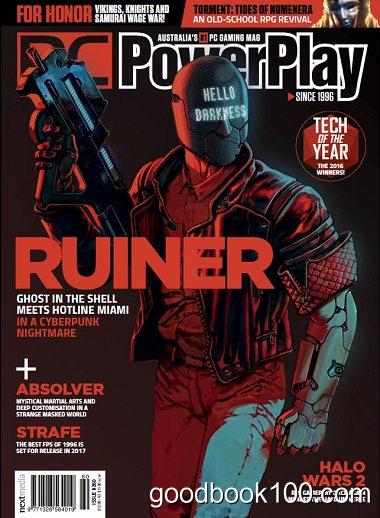 PC Powerplay – Issue 260 2017