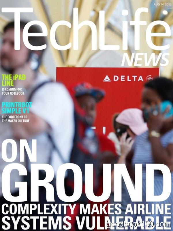 Techlife News – 14 August 2016