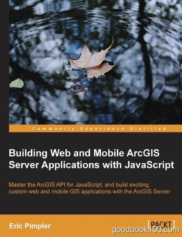 Building Web and Mobile ArcGIS Server Applications with JavaScript by Eric Pimpler