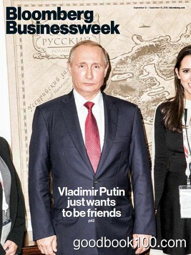 Bloomberg Businessweek USA – 12 September 2016