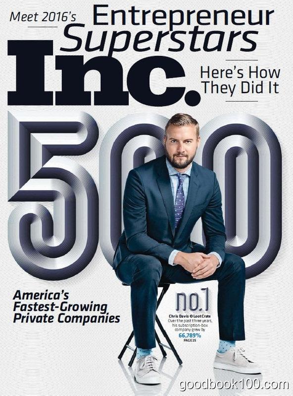 Inc. Magazine – September 2016