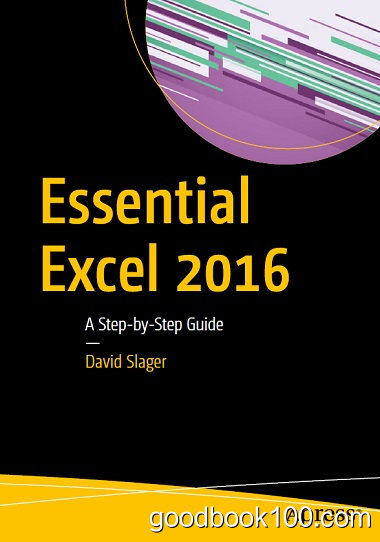 Essential Excel 2016: A Step-by-Step Guide by David Slager