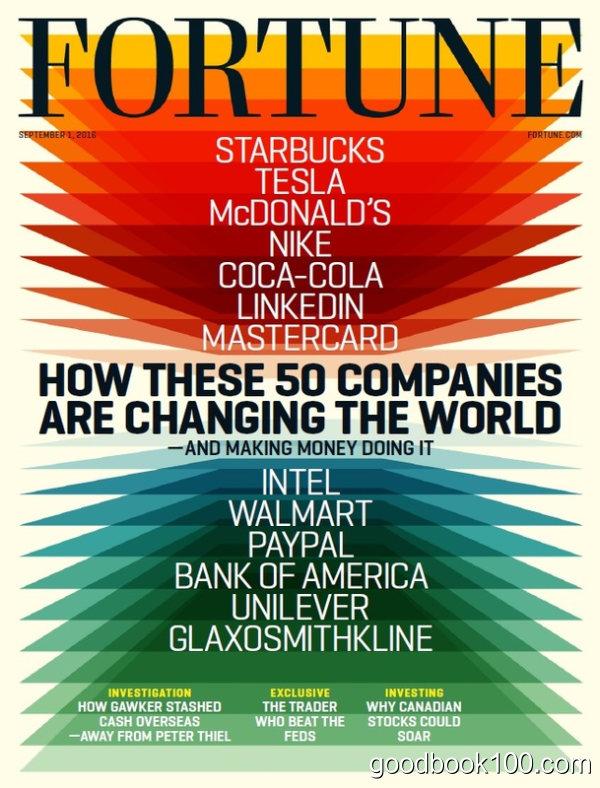 Fortune USA – September 1, 2016