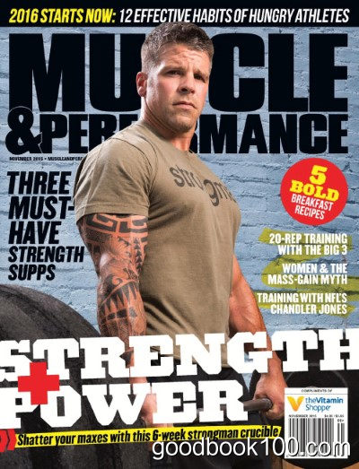 Muscle & Performance – November 2015
