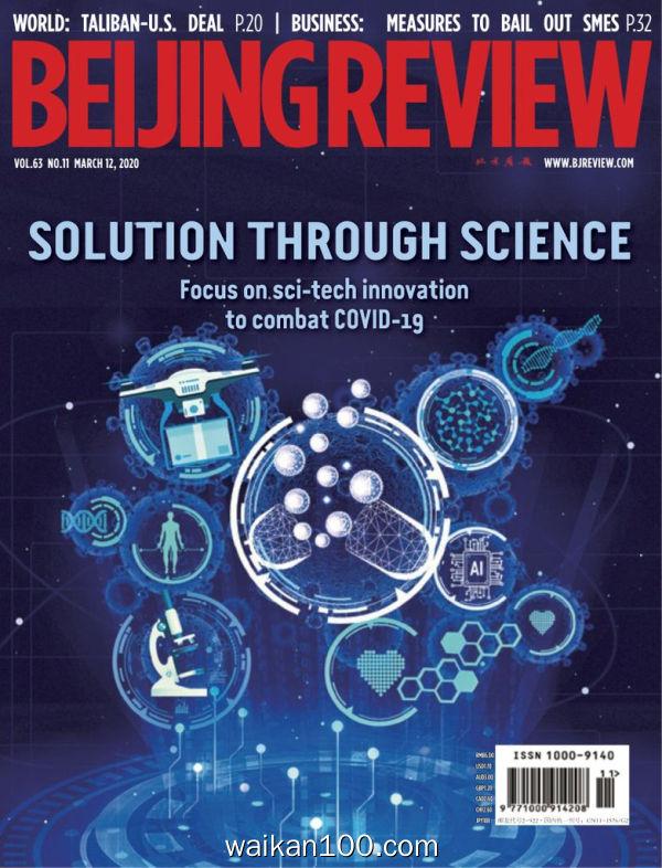 Beijing Review 3月刊 12 2020年高清PDF电子杂志外刊期刊下载英文原版