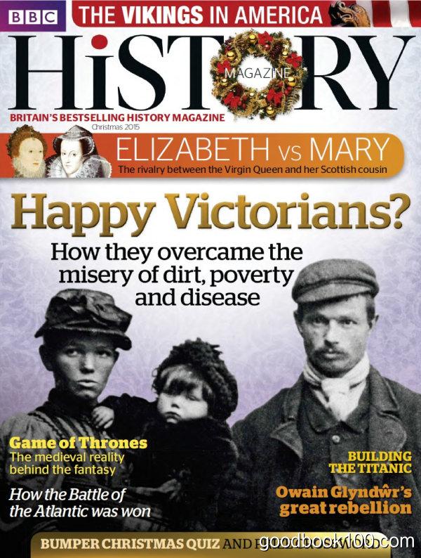 BBC History – Christmas 2015