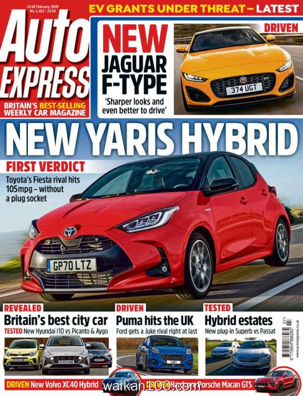Auto Express 2月刊 12 2020年 [100MB]