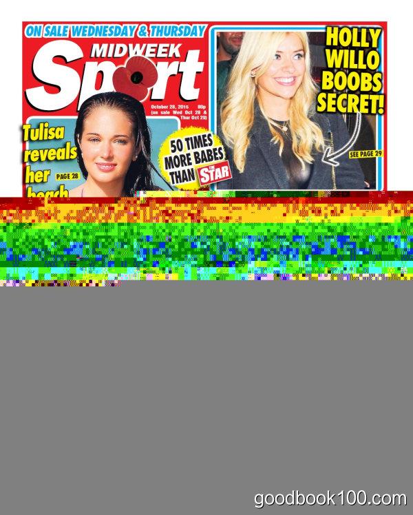 Midweek Sport – 28 October 2015