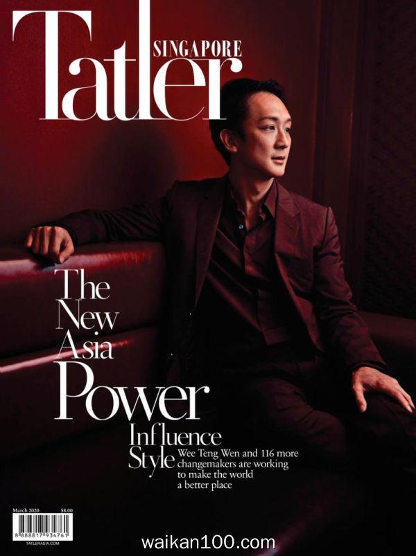 Singapore Tatler 3月刊 2020年 [145MB]