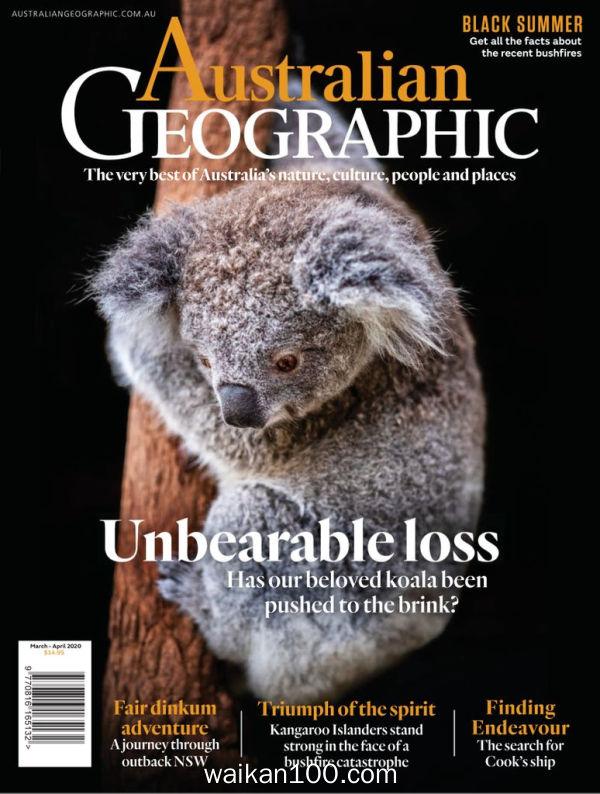 Australian Geographic 3月4月合刊 2020年 [137MB]
