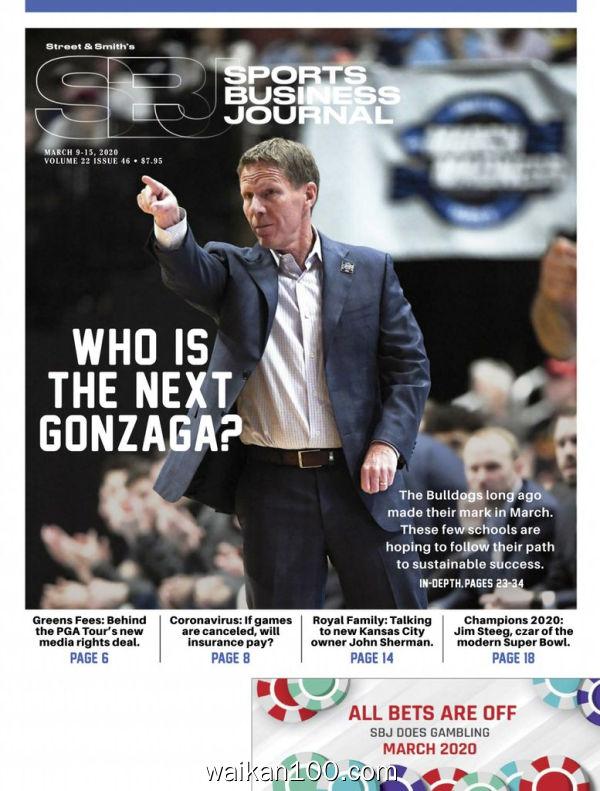 SportsBusiness Journal 09 3月刊 2020年 [21MB]