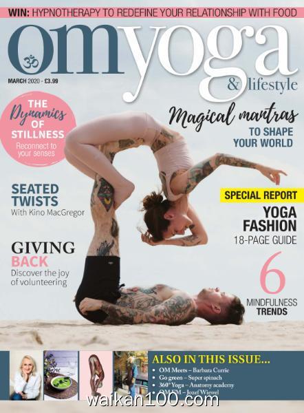 Om Yoga Magazine 3月刊 2020年 [31MB]