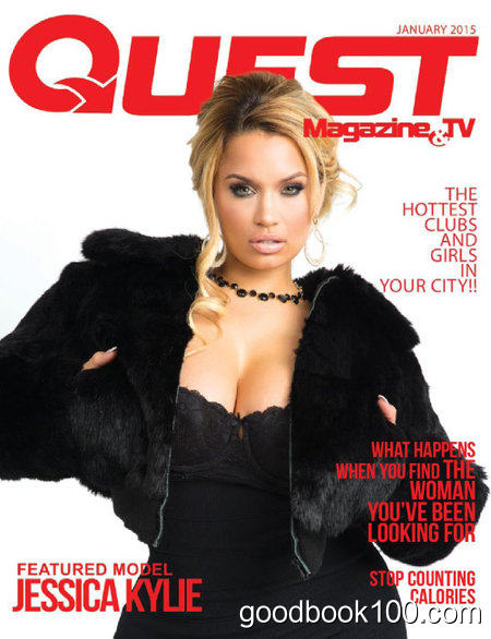 Quest Magazine & TV: Houston – January 2015 – P2P