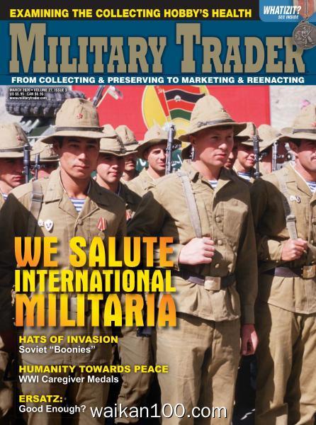 Military Trader 3月刊 2020年 [55MB]